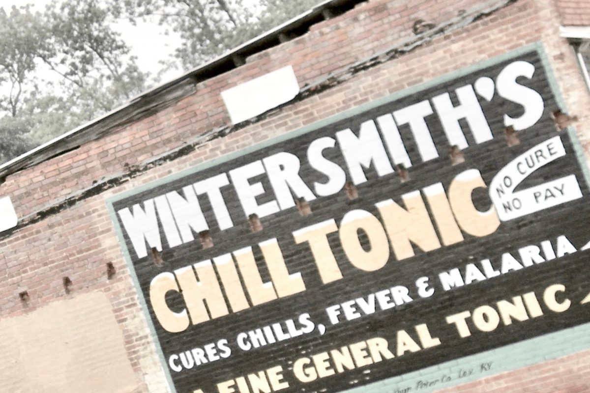 Wintersmiths brand wall