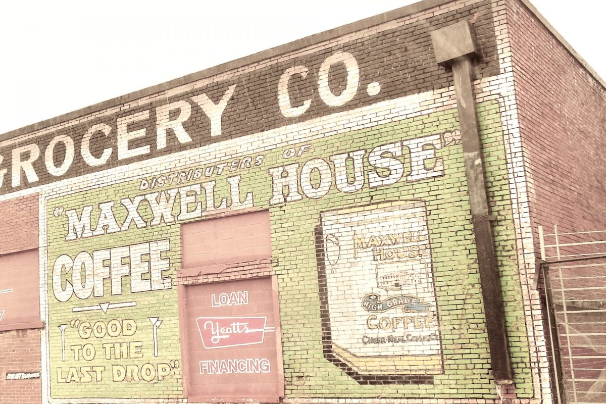 Maxwell House brand wall