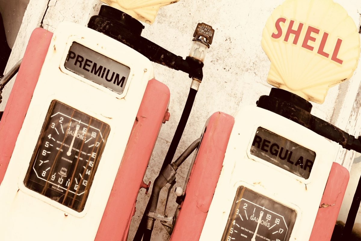 Old Shell brand pump